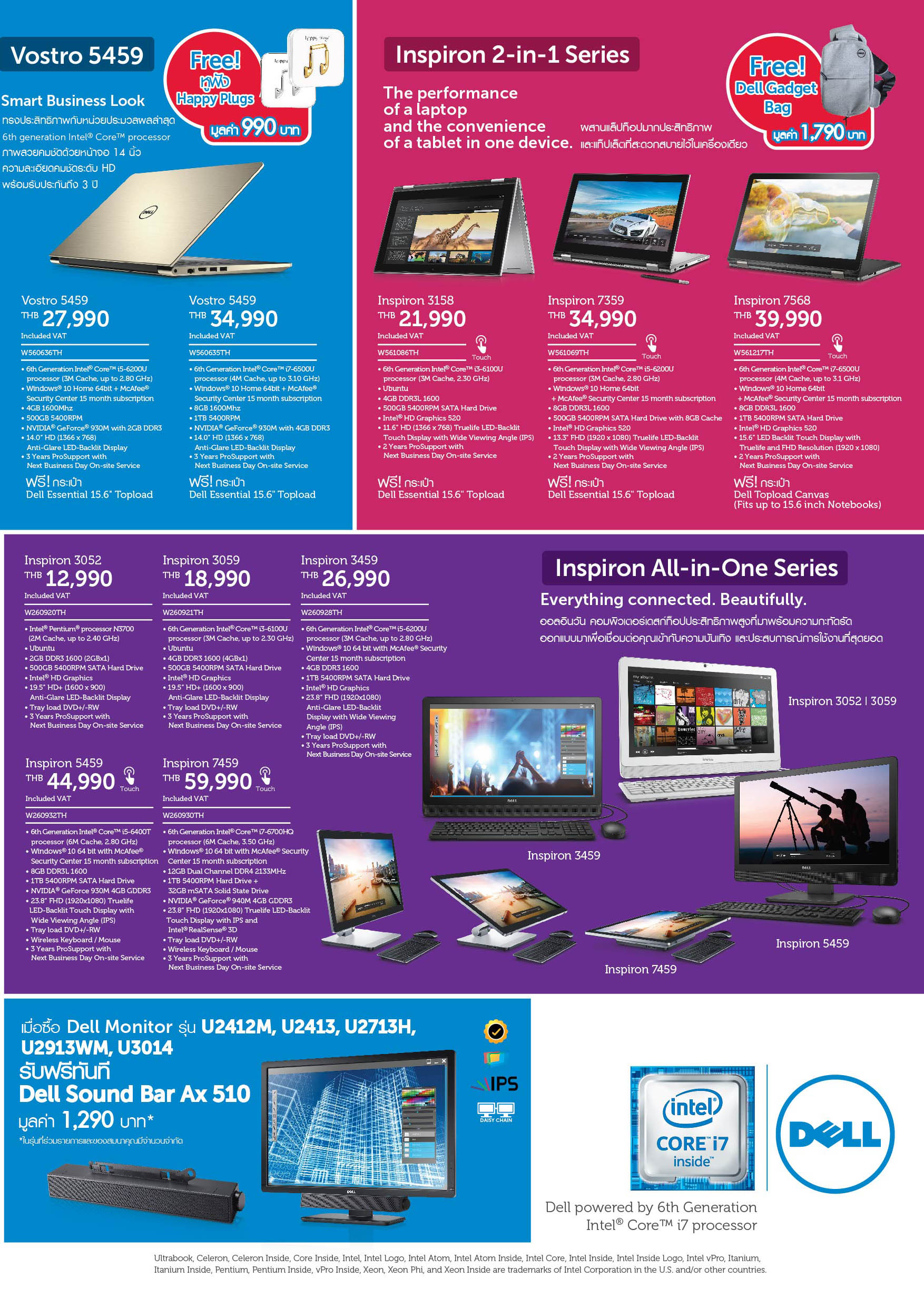 Dell Commart MAR2016 in A3
