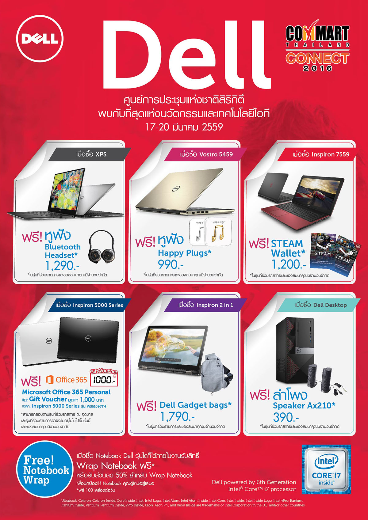 Dell Commart MAR2016 out A3 6