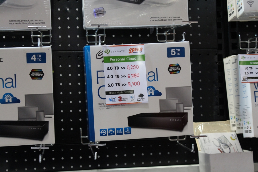 HDD-commart-4 (11)