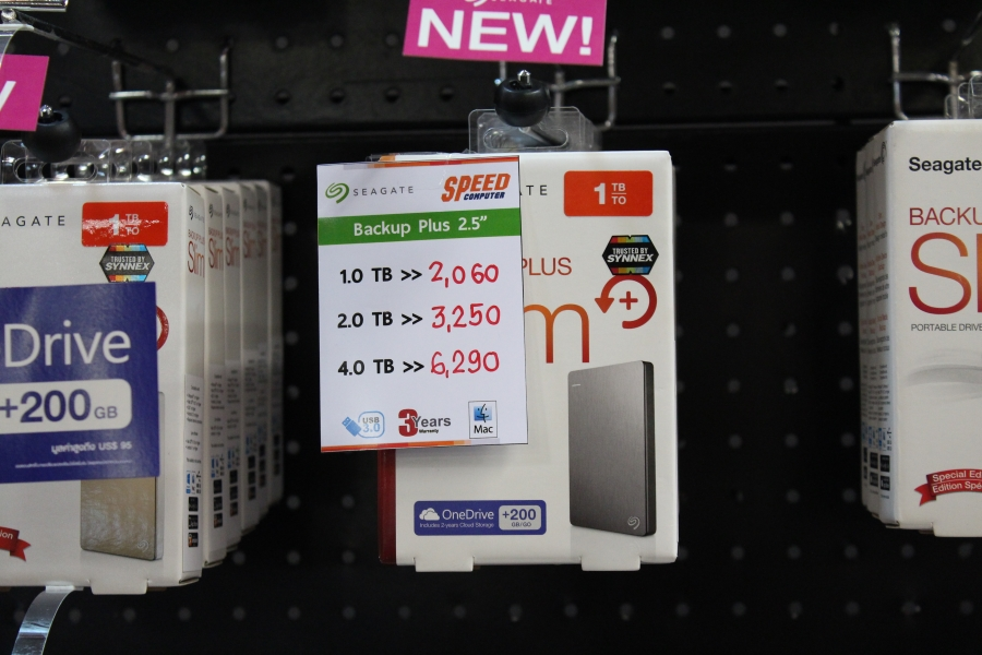 HDD-commart-4 (14)