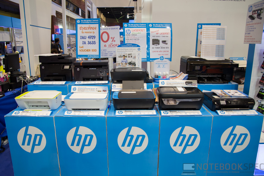 HP Printer Commart Connect 2016-1