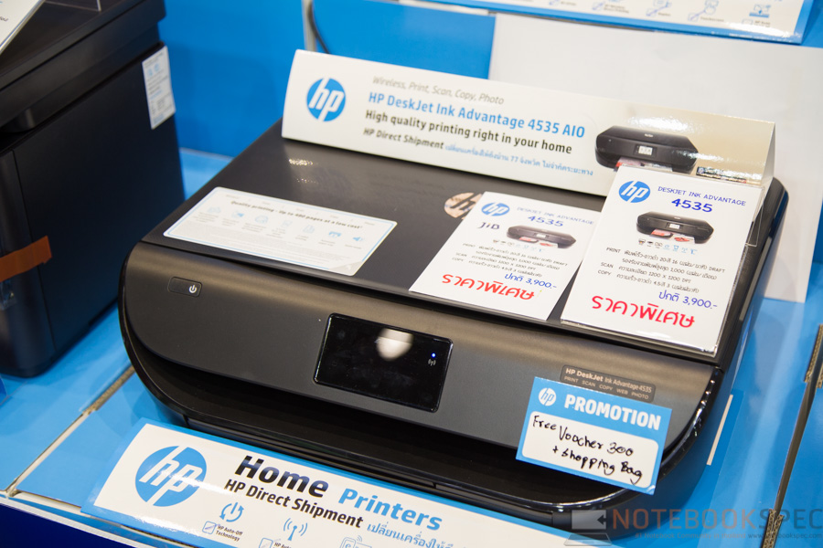 HP Printer Commart Connect 2016-11