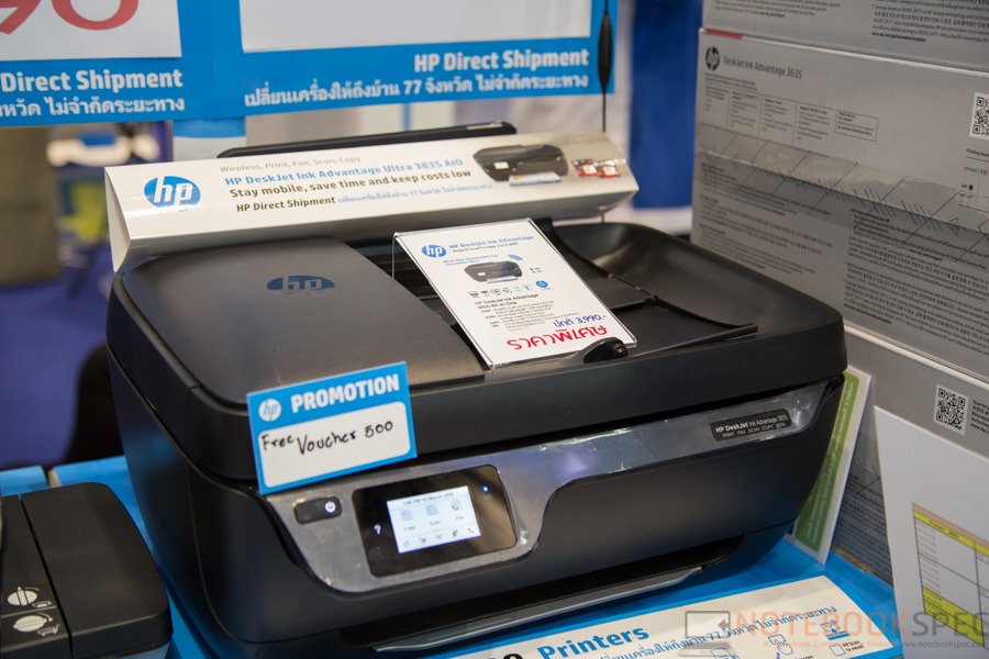 HP Printer Commart Connect 2016-13