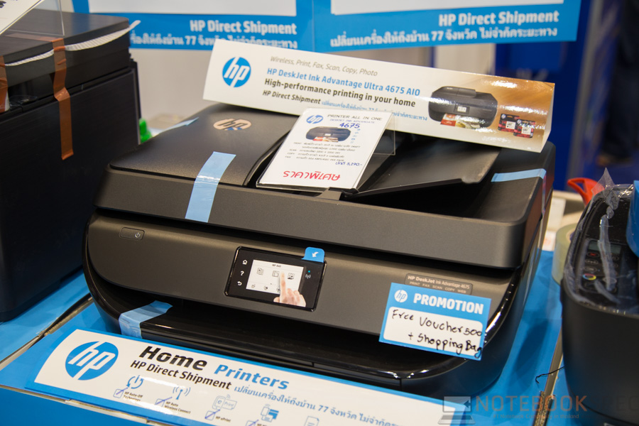 HP Printer Commart Connect 2016-14