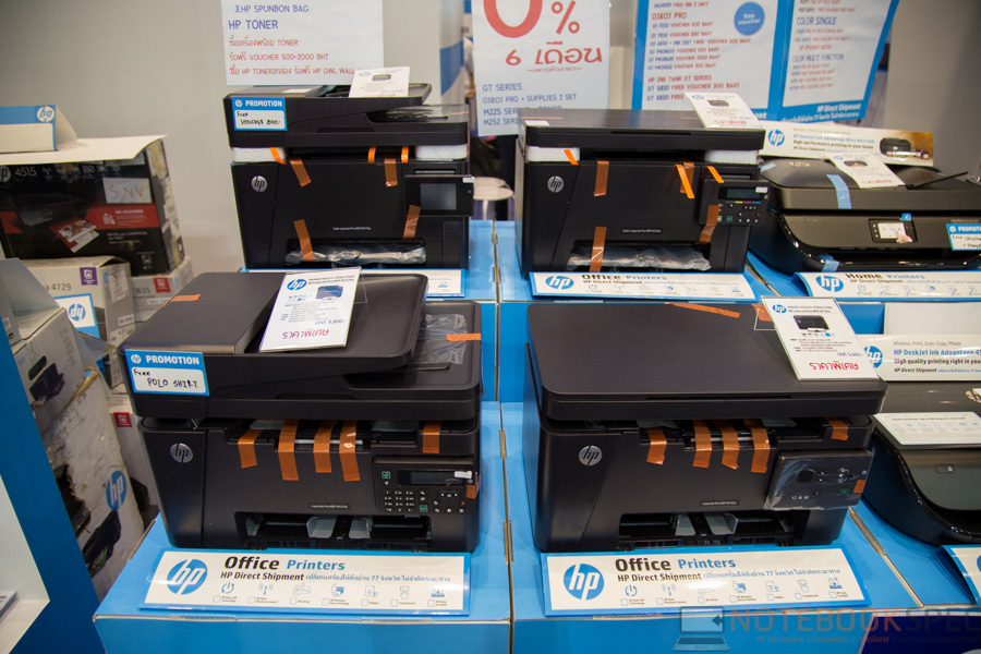 HP Printer Commart Connect 2016-15