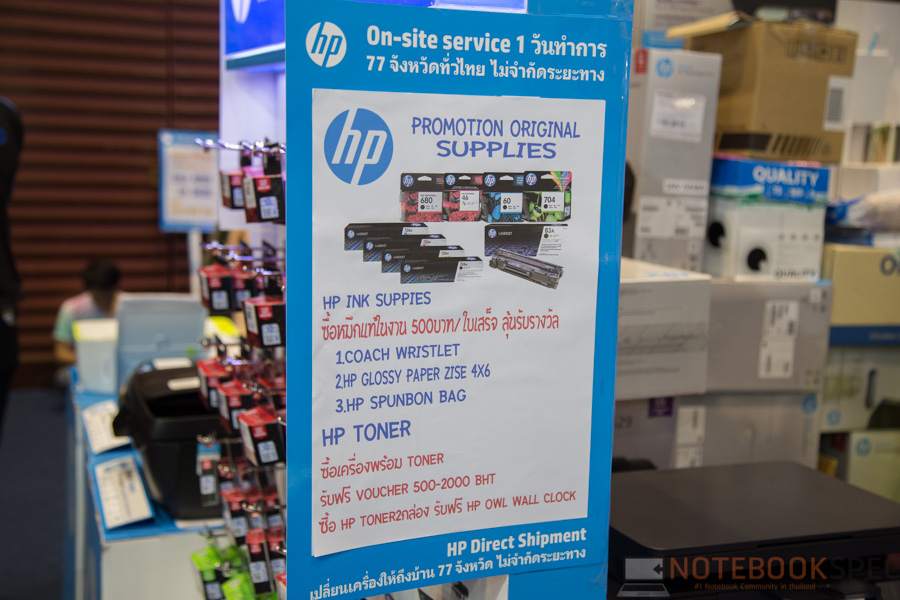 HP Printer Commart Connect 2016-17
