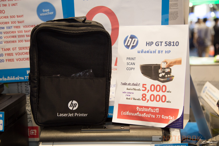 HP Printer Commart Connect 2016-21
