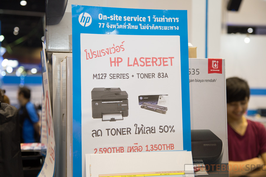 HP Printer Commart Connect 2016-22