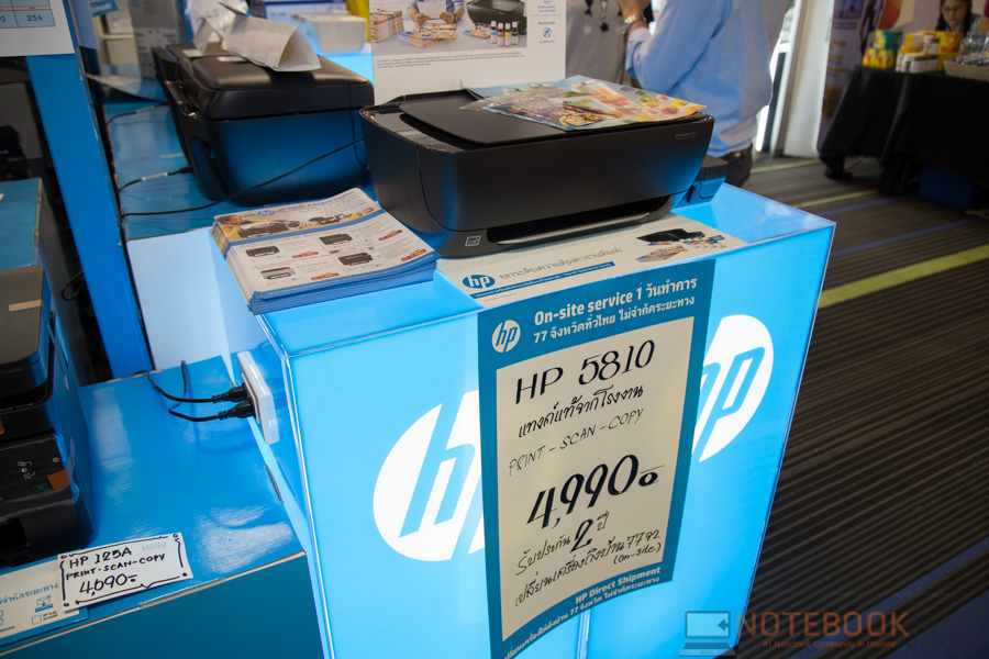 HP Printer Commart Connect 2016-26