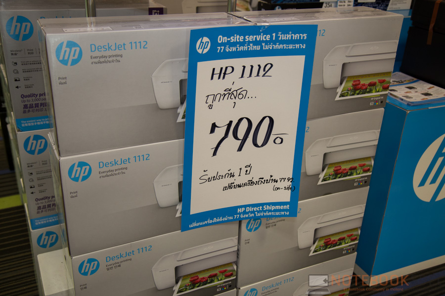 HP Printer Commart Connect 2016-27