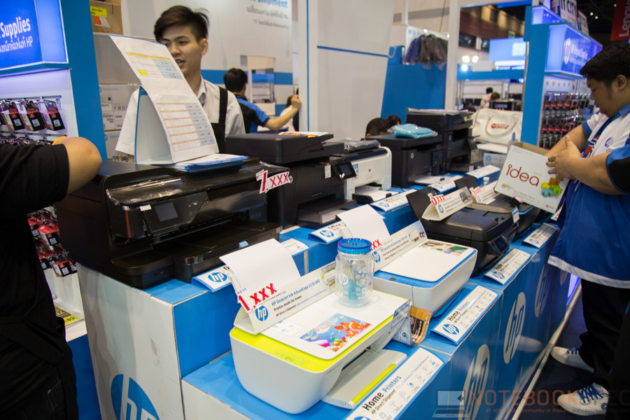 HP Printer Commart Connect 2016-3