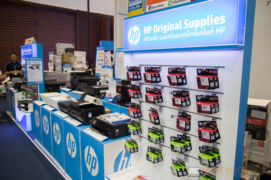 HP Printer Commart Connect 2016-4