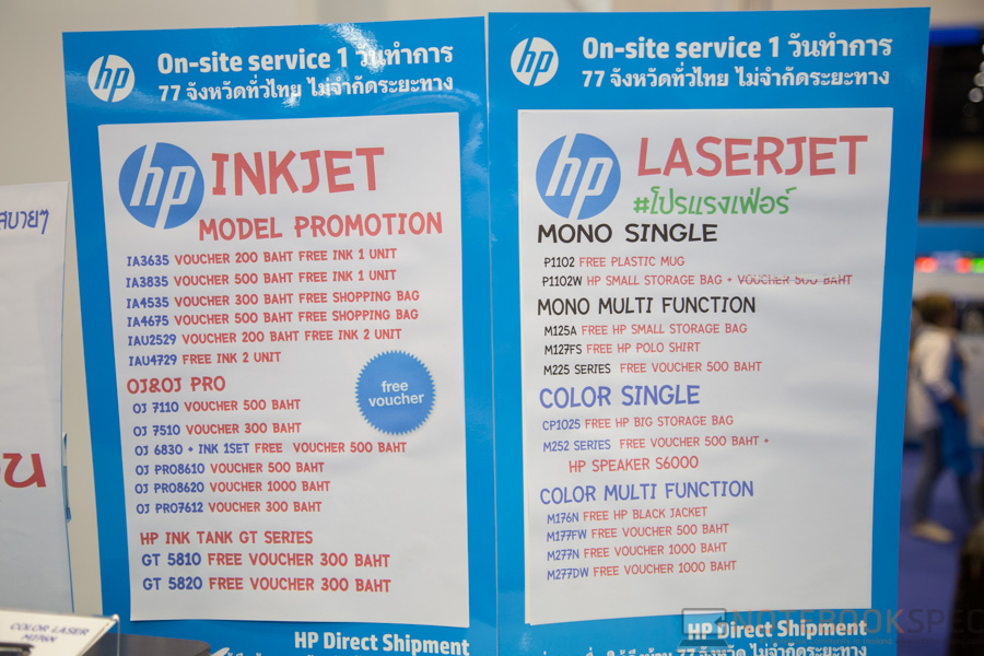 HP Printer Commart Connect 2016-6