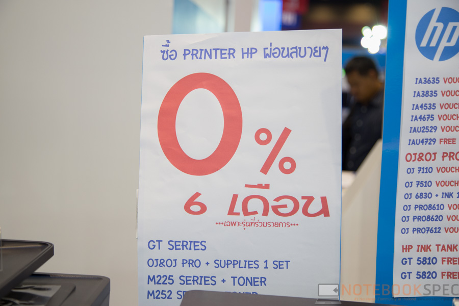 HP Printer Commart Connect 2016-7