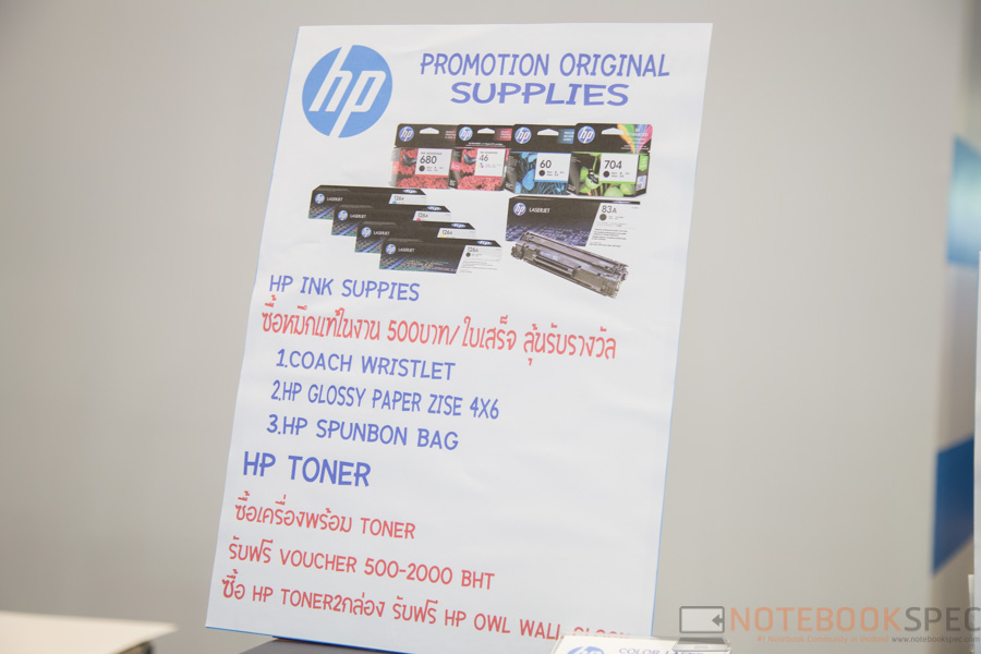 HP Printer Commart Connect 2016-8