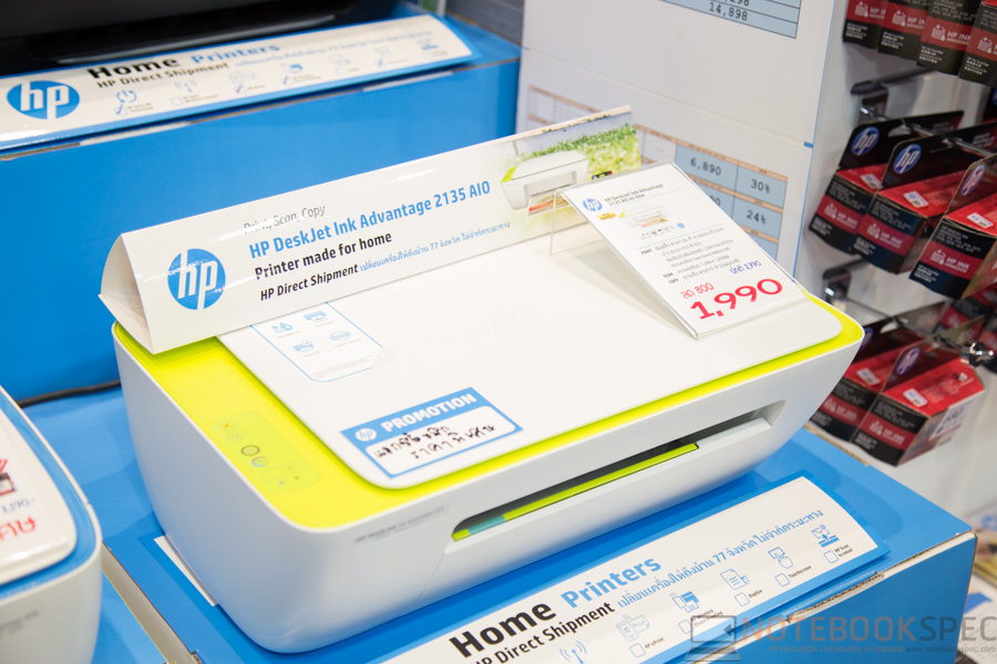 HP Printer Commart Connect 2016-9