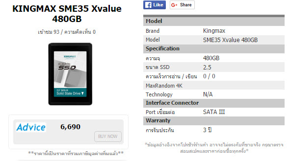 KINGMAX SME35 Xvalue 480GB