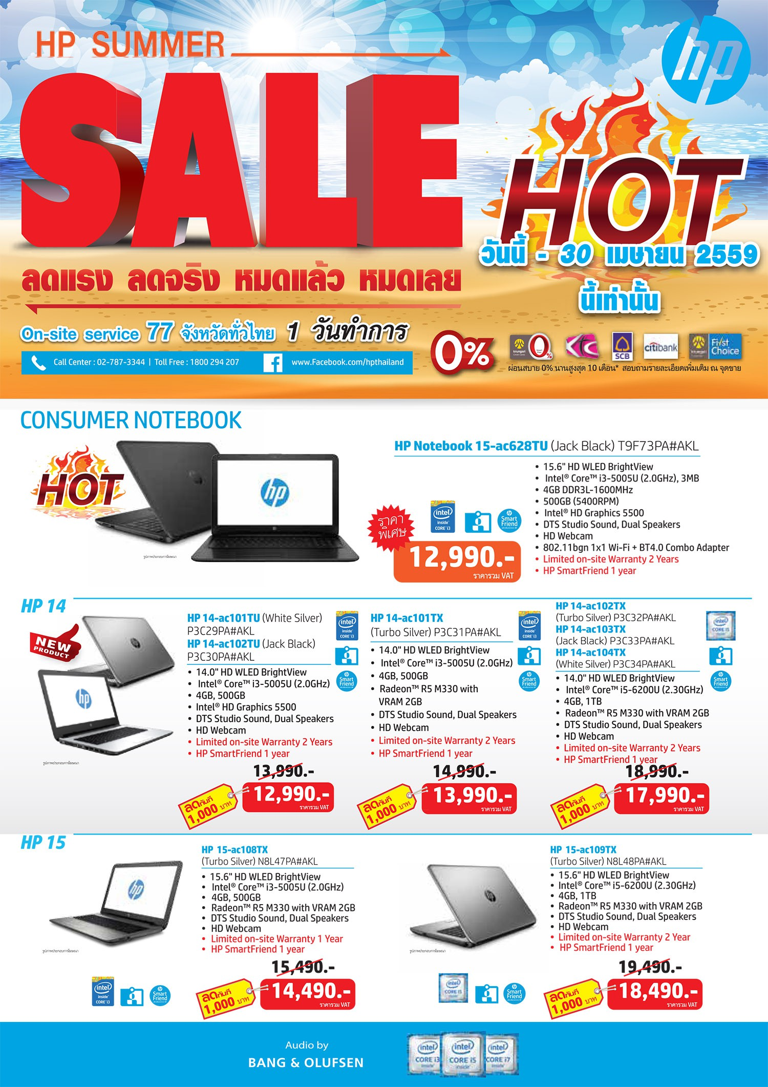 Leaflet Notebook and Desktop pc A4_Fianls_PDF_Hires