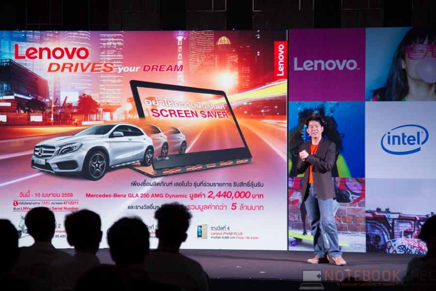 Lenovo Product Core i Gen 6 2016-36