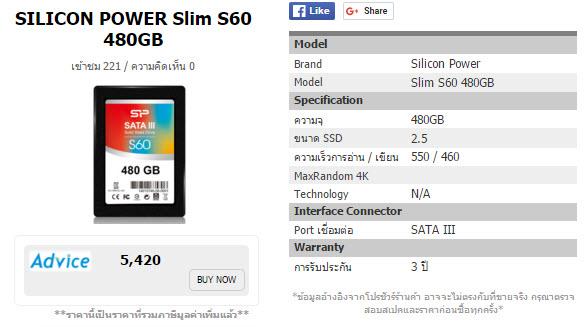 SP S60