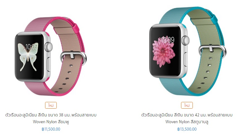 apple-watch with new band and new low price 600 02