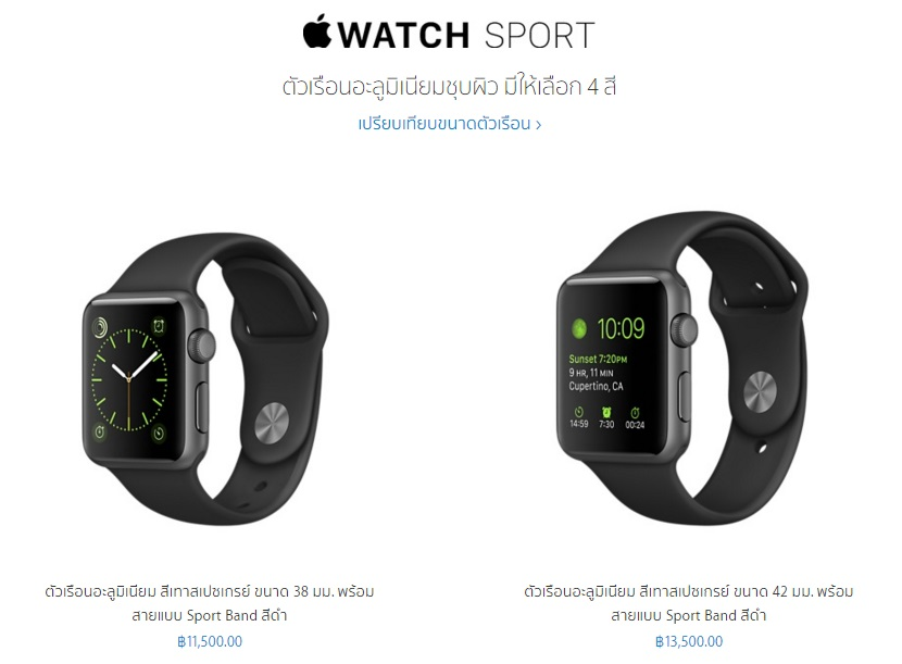 apple-watch with new band and new low price 600 03