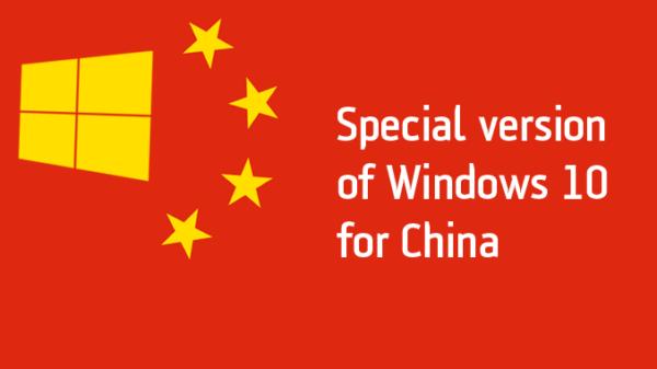 china windows 10