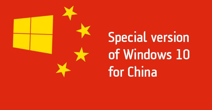 china-windows-10