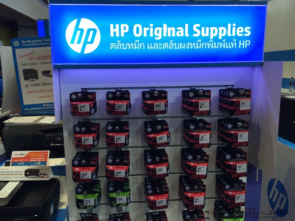 hpp commart 2016 22