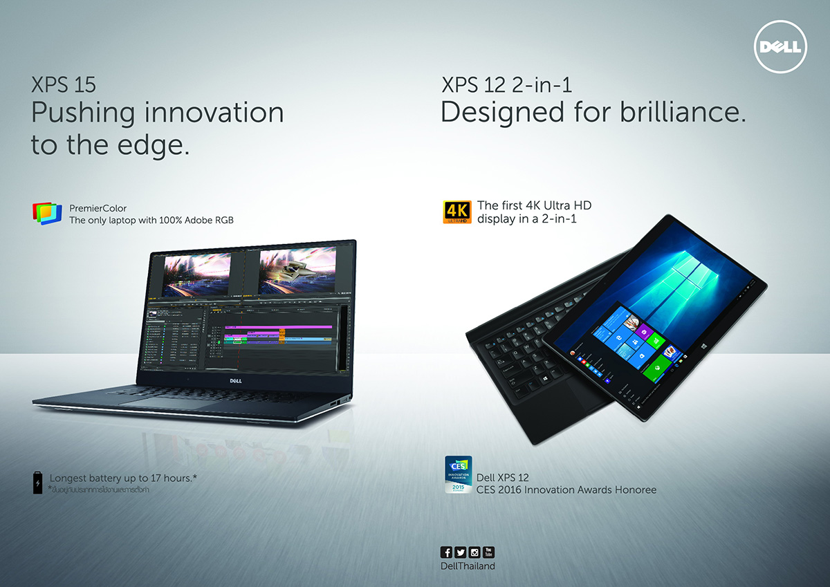 LO3 Dell XPS Brochure A4