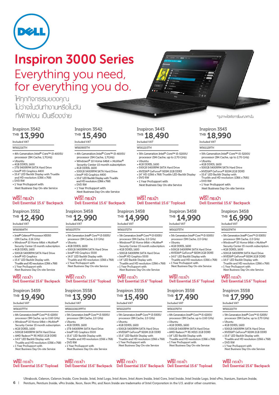 Dell-Brochure-Page-1-06