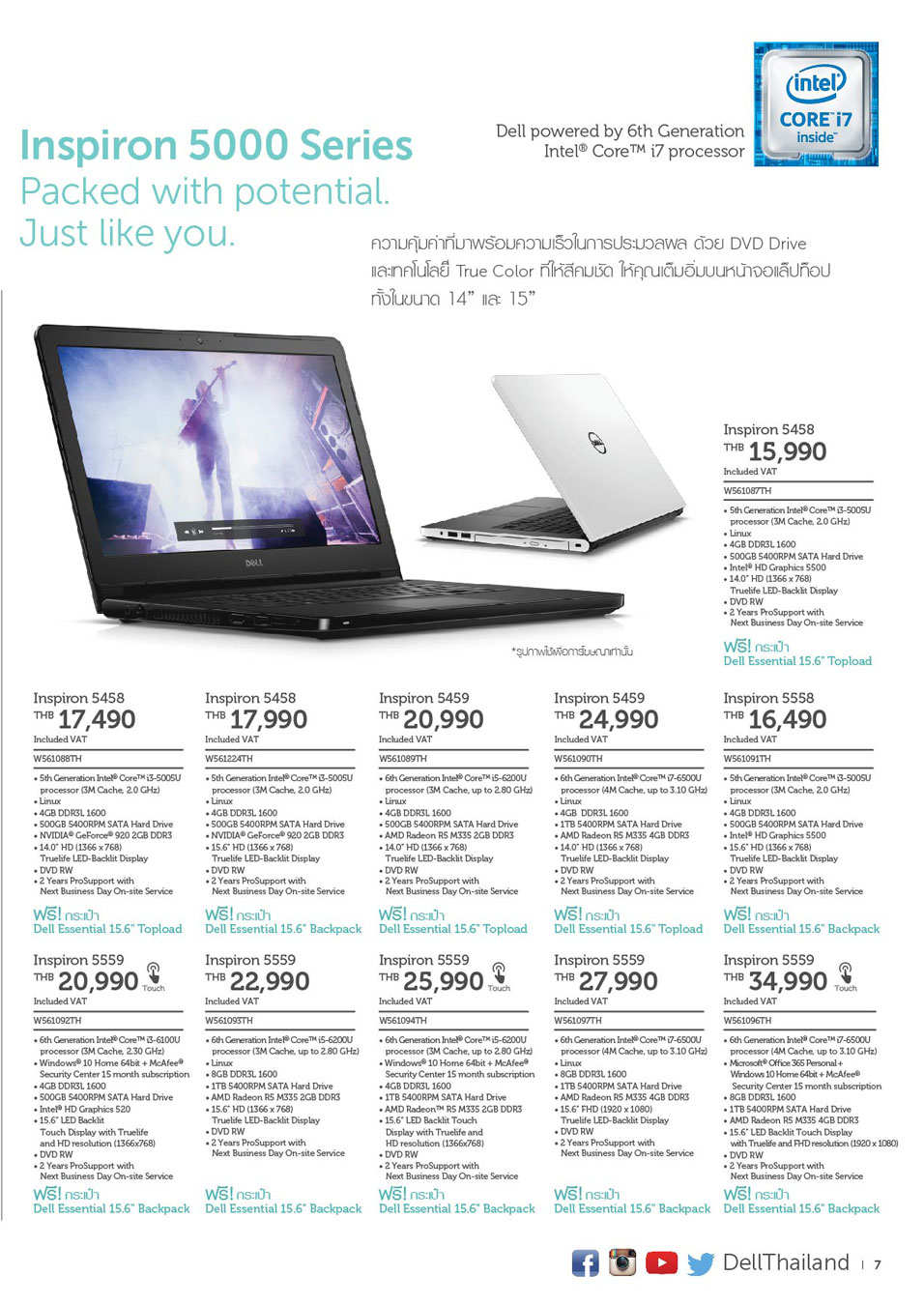 Dell-Brochure-Page-1-07