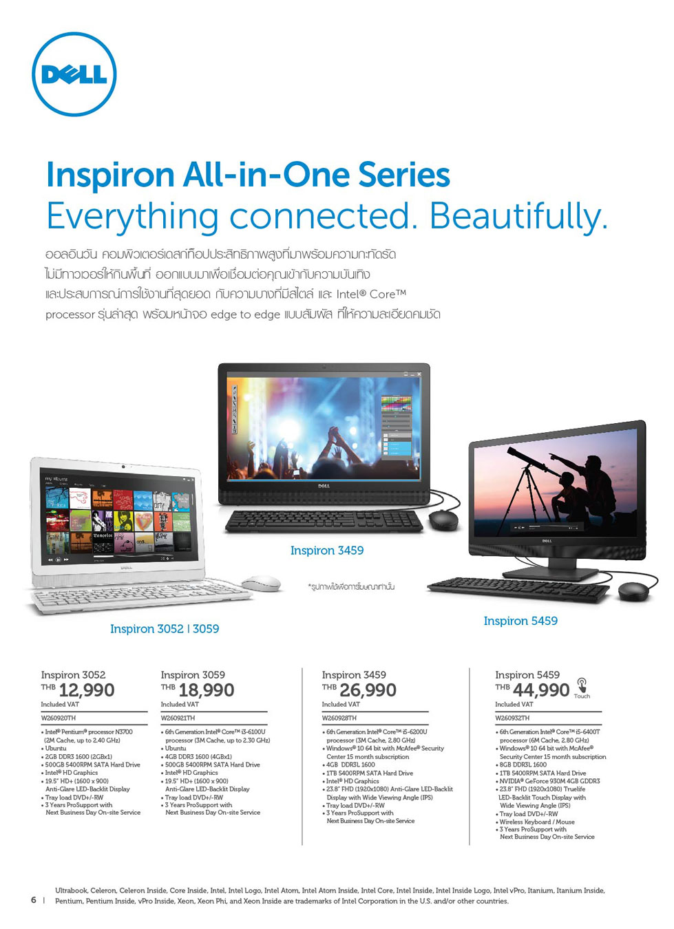 Dell-Brochure-Page-1-08