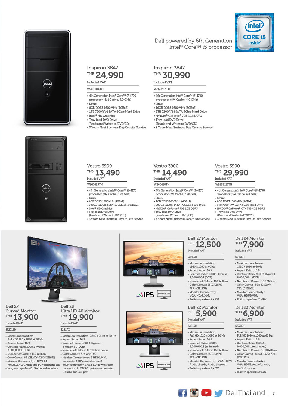 Dell-Brochure-Page-1-11