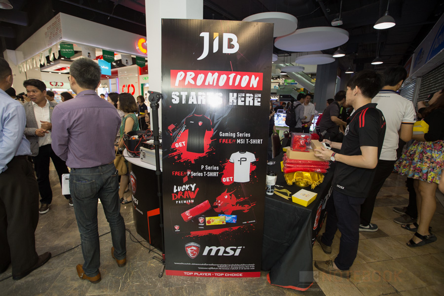 MSI Shop by JIB Pantip-19