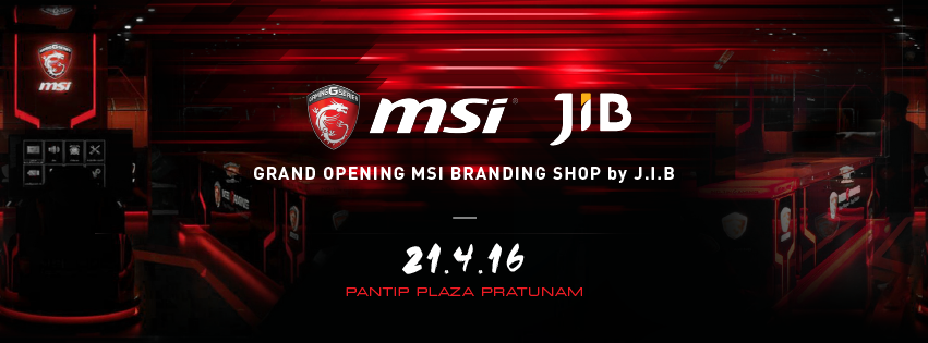 MSI_cover_invite
