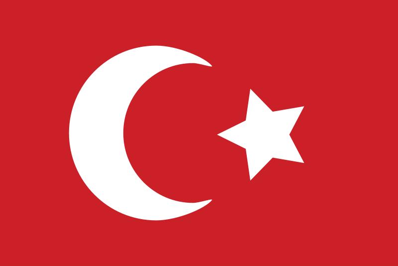 Turque Flag 600