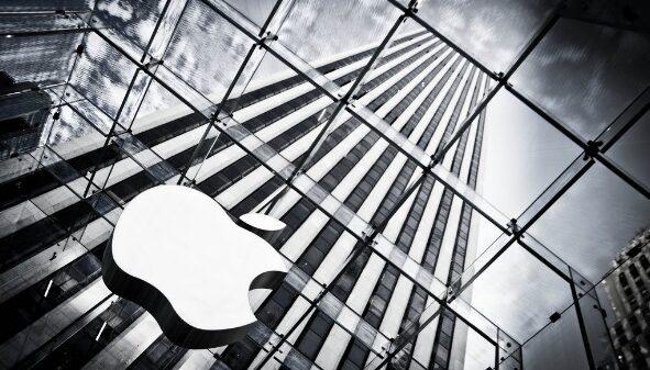 apple logo on building 600