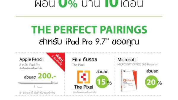 iPad Pro 9.7inch Promotion