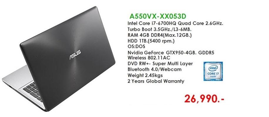 A550JX