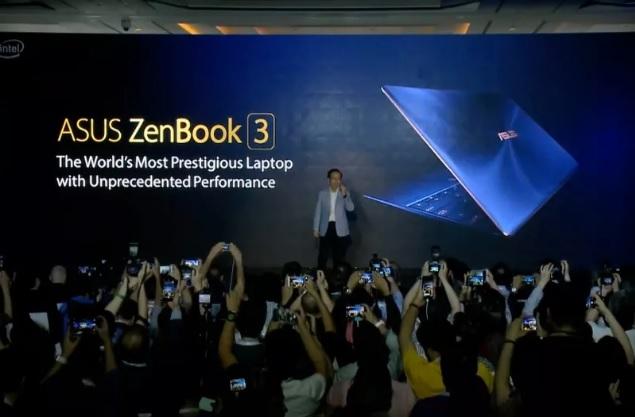 ASUS ZenBook 3 600 01