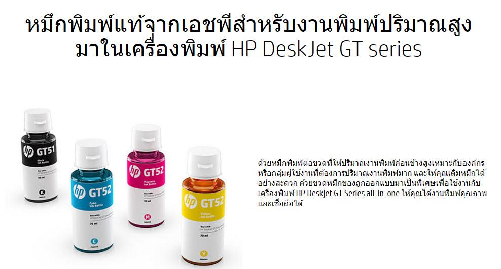HP ink-1