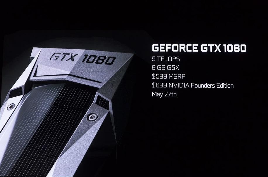 NVIDIA+GTX1080+event+600 01