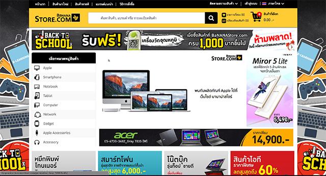 Screen Shot 2559-05-17 at 23.09.19 copy