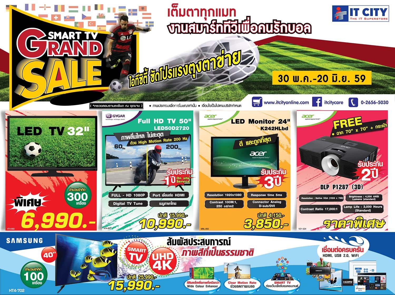 Smart TV Grand Sale 2016th