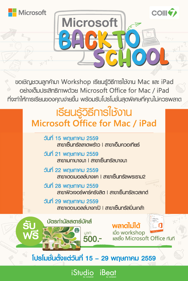 (Workshop) Microsoft Back to School - Edit4_800 x web