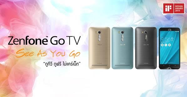 Zenfone Go TV-PR-p1