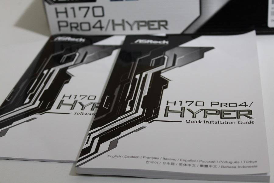 ASRock-H170-Pro4-Hyper (5)