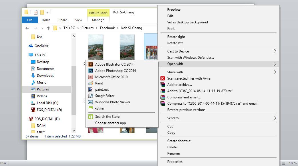 Autoplay-windows 10-1