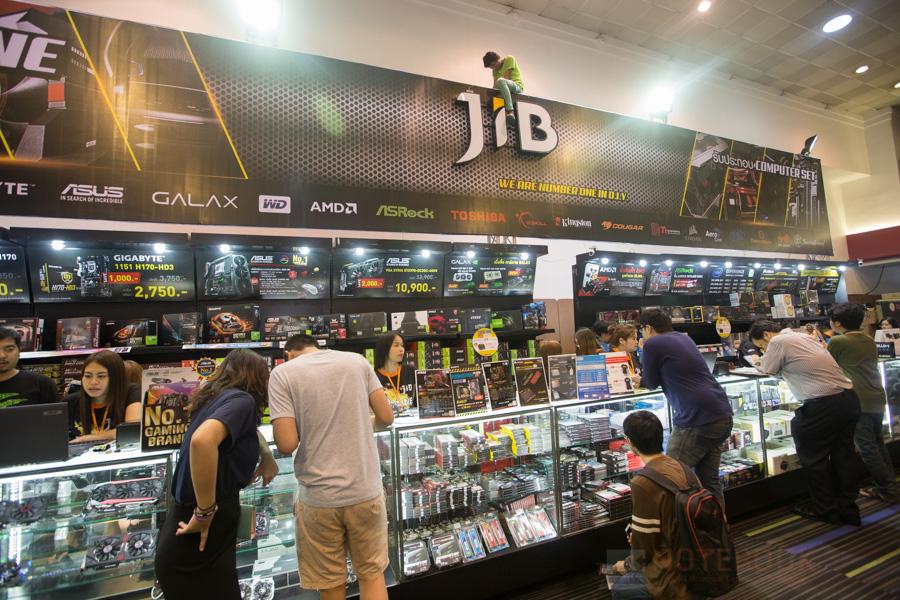 Commart Joy 2016 JIB-15